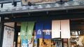 夢京橋あかり館