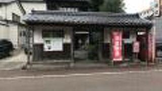 糸魚川歴史民俗資料館 (相馬御風記念館)