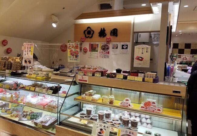 浅草梅園 アトレ目黒店