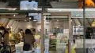 ポケモンストア (御殿場プレミアムアウトレット店)