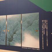 「東山魁夷 唐招提寺御影堂障壁画展」障壁画とその制作過程のスケッチなどが見やすく展示されてました