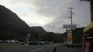 龍泉洞観光会館