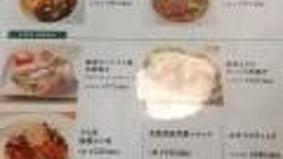 アールエフワン キッザニア東京店