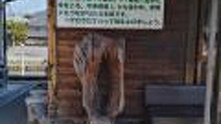 多賀観光案内所