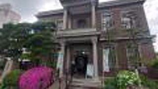 城西浪漫館(中島病院旧本館)