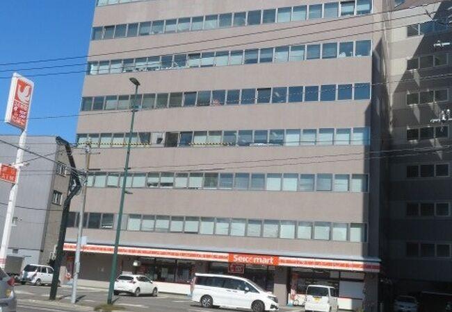 セイコーマート 南9条店