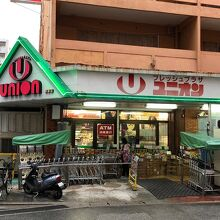 フレッシュプラザ ユニオン (前島店)