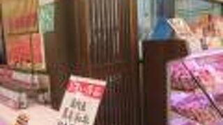 大金畜産 (エスタ大食品街店)