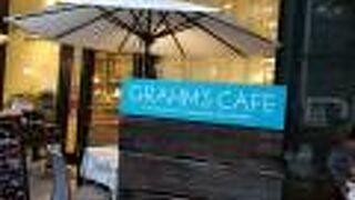 グラムズカフェ