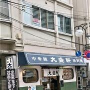 東中野駅前東口の大衆食堂