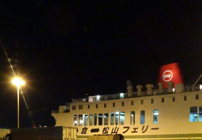 小倉港フェリーターミナル