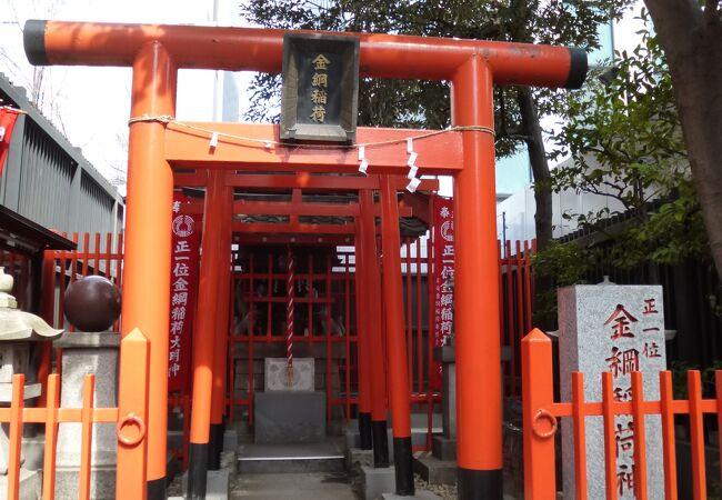 正一位金綱稲荷神社