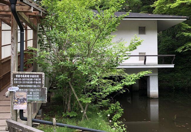 常楽寺美術館