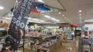 双葉サービスエリア(下り線)ショッピングコーナー