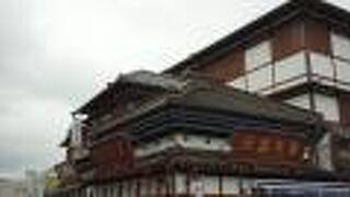 三橋哲郎商店