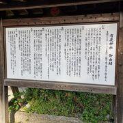 海老名の有鹿神社