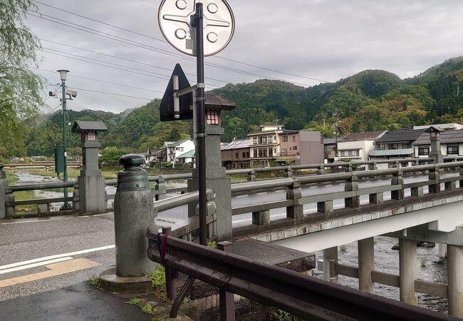 必ず渡る橋