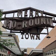 メリーゴーラウンド タウン