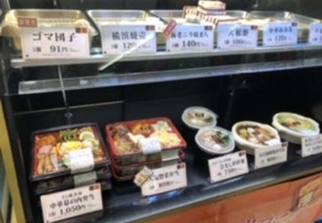 皇朝 タカシマヤフードメゾン新横浜店