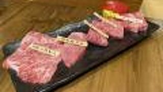 宮古牛焼肉 喜八 別館二号店