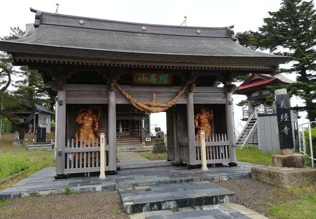 義経寺 津軽半島 三厩