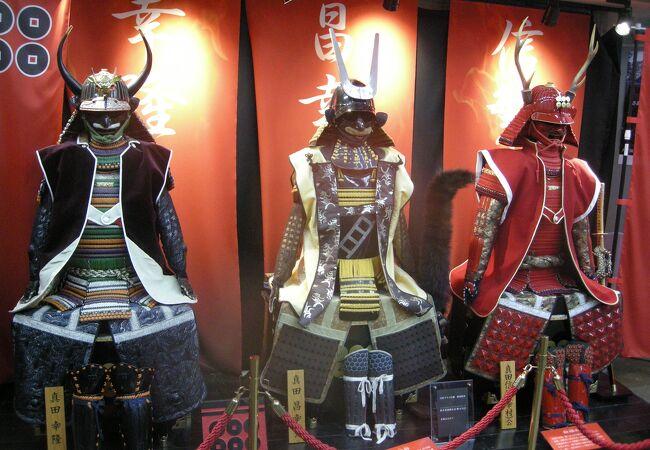 上田市観光会館