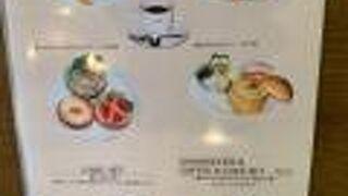 珈琲館 京店店