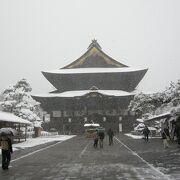 長野市最大の観光スポット