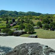 素晴らしい庭園