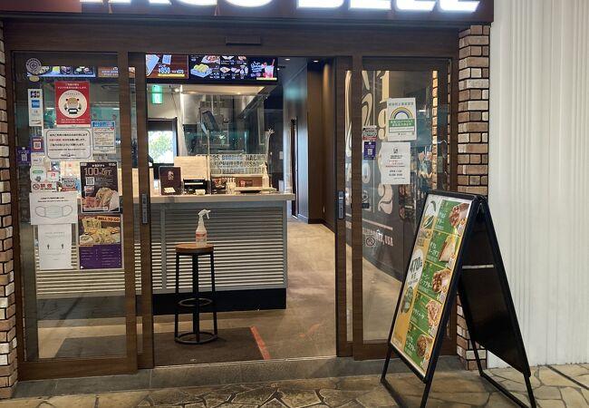 タコベル アクアシティお台場店