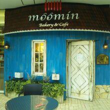 ムーミンレストラン
