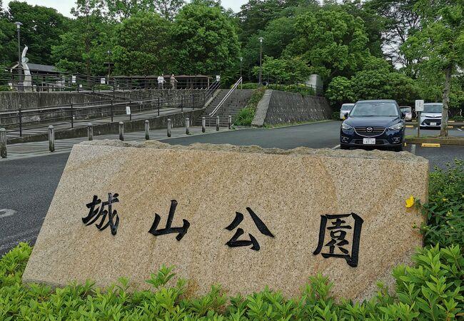 綾瀬市の城山公園