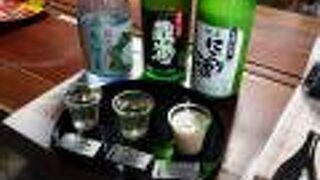 平田酒造場