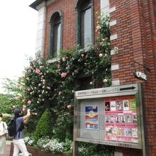 岩崎博物館(ゲーテ座記念)