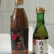 黒酢本舗 桷志田
