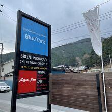 BBQ & Camping Kitchen 「BlueTarp」