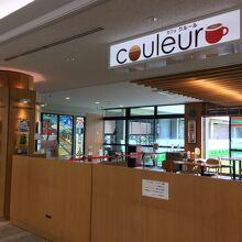 カフェ クルール 奈良県庁店