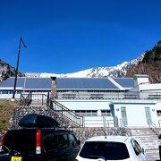 立山黒部アルペンルートの長野側入り口