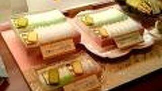 鎌倉五郎 大丸東京店