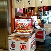東京にて郷土を感じる