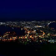 函館山の夜景はやっぱり最高です。
