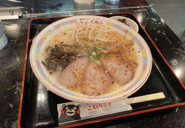 こむらさき 新横浜店