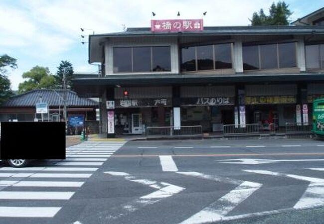 橋の駅 錦帯橋 展望市場