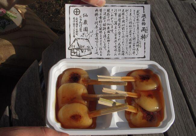 江戸時代より愛されてきた仙巌園の名物ぢゃんぼ餅は、2本の串がささった一口大のお餅です。