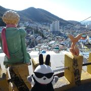 町並みが楽しい釜山随一の観光スポット