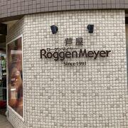 ラムレーズンショコラ最高!阪神電車芦屋駅からすぐのパン屋さん