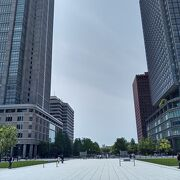 東京駅前に