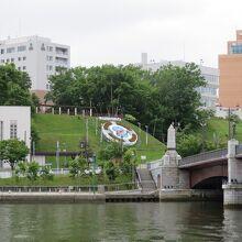 ぬさまい公園 花時計