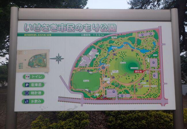 市民のもり公園