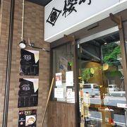 食べログ百名店